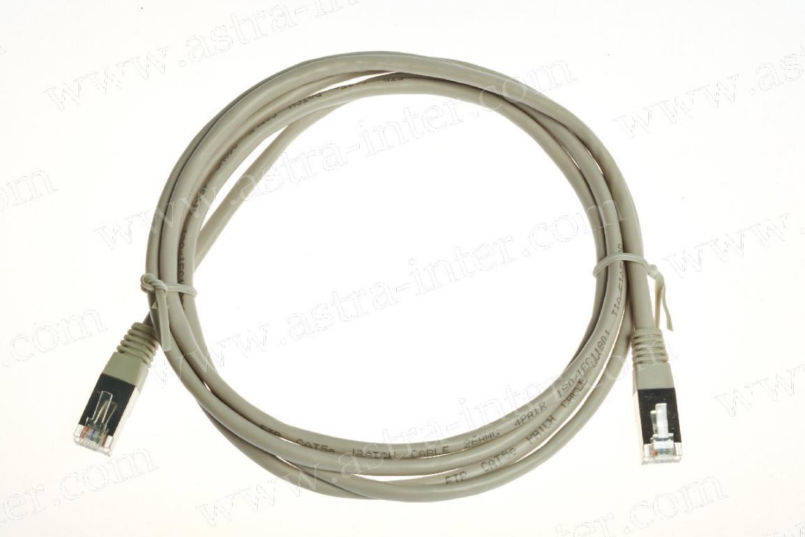 Патч-корд RJ-45 кат.5е LANMAX® FTP 2 м