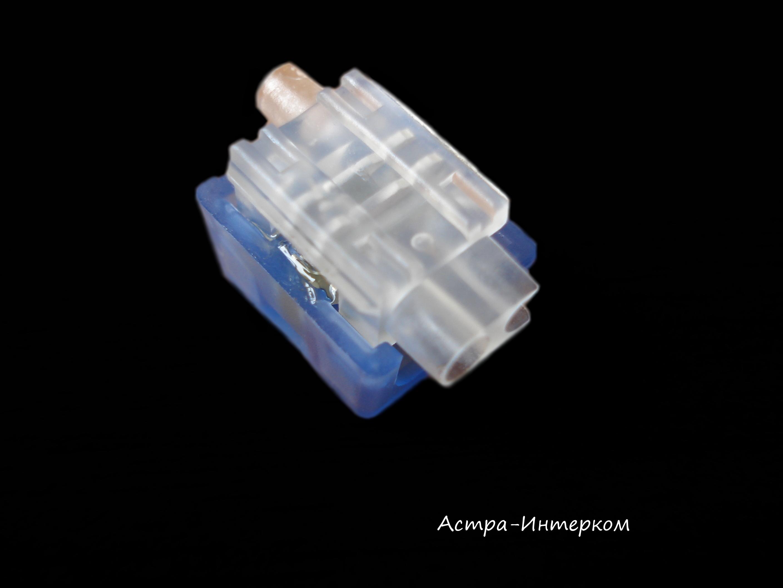UB2A Скотчлок соединитель, подпараллеливание, жила 0.4 - 0.9 мм