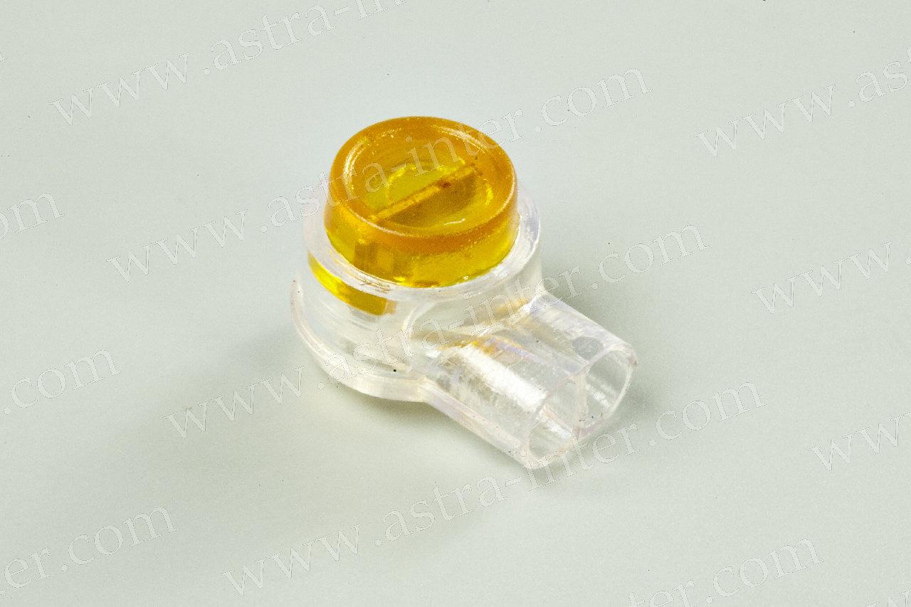 Скотчлок UY (0.4-0.9mm)