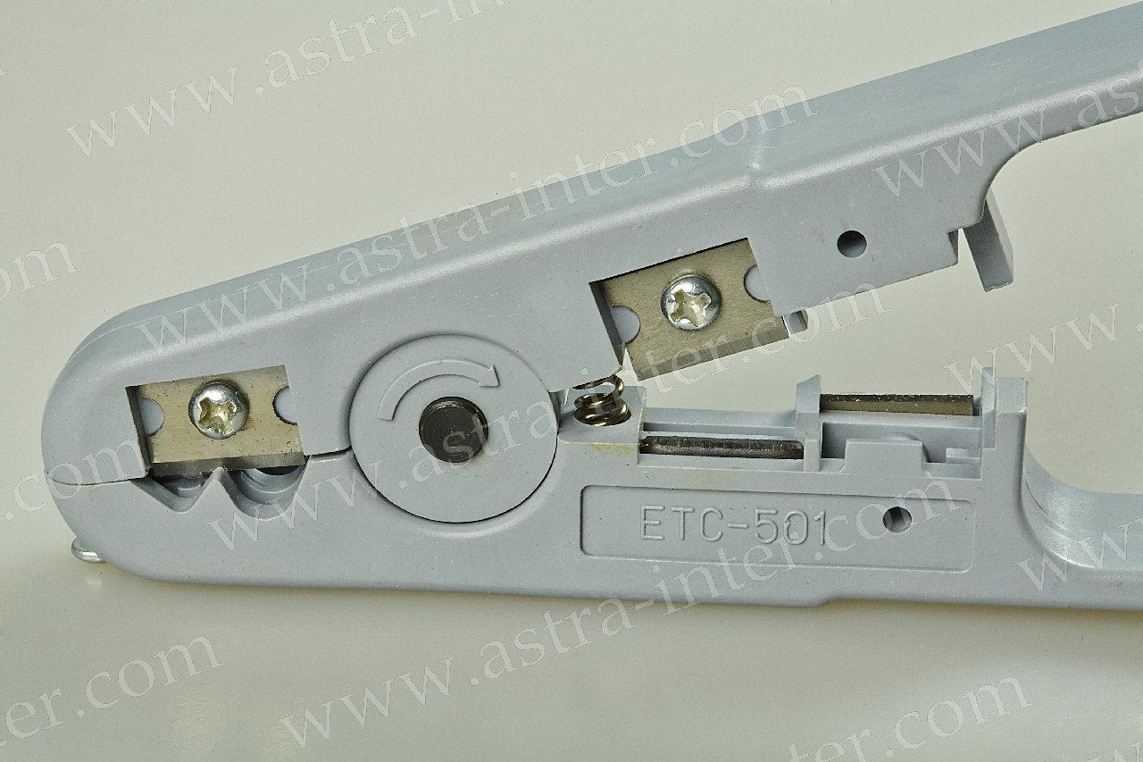 НТ-501А Инструмент для зачистки витой пары