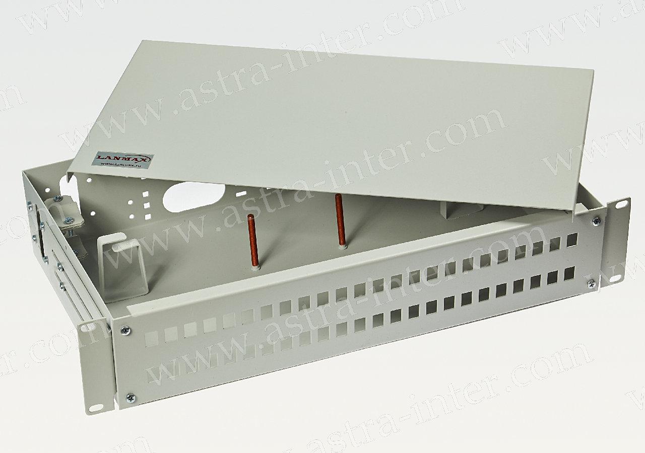 Корпус кросса 2U-SC/FC с лицевой панелью (48,64п)