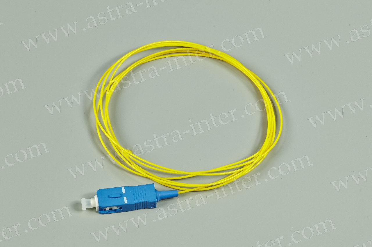 Оптоволоконный пигтейл SC/UPC SM 1,5 м