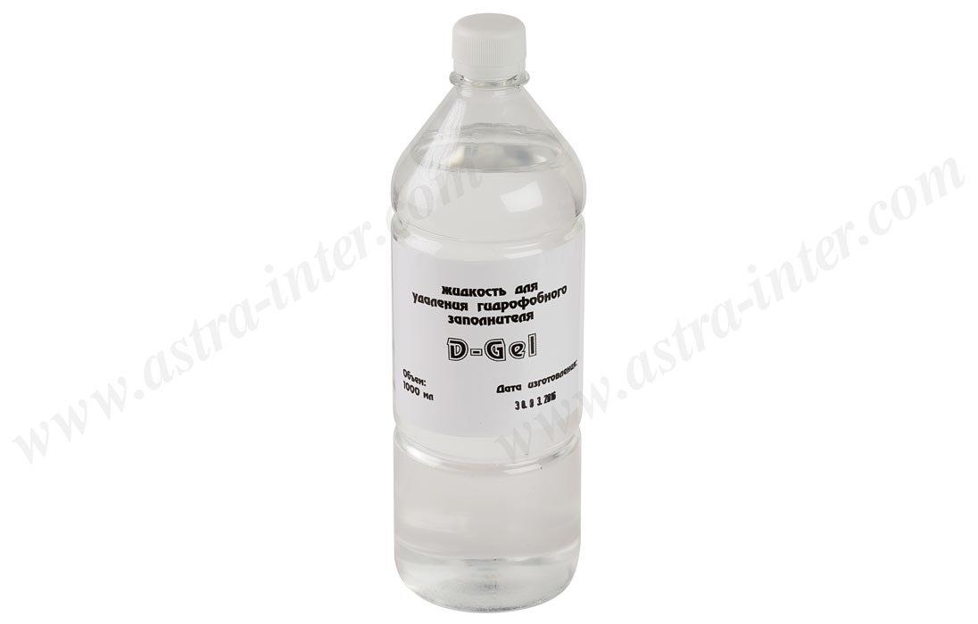 Жидкость для удаления гидрофобного заполнителя D-Gel